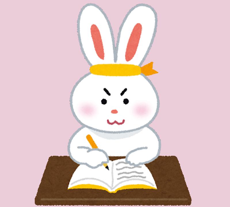 悩めるウサギ
