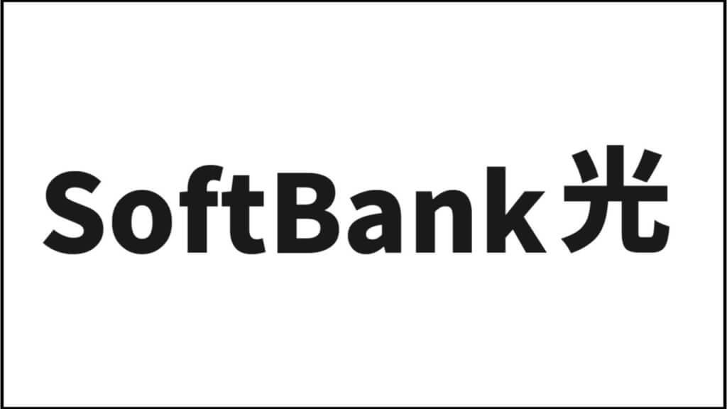 softbankhikari-optical-line